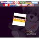 """Teddy """"Flagge Deutschland"""""""
